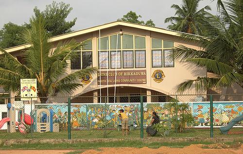 LC Zentrum Hikkaduwa